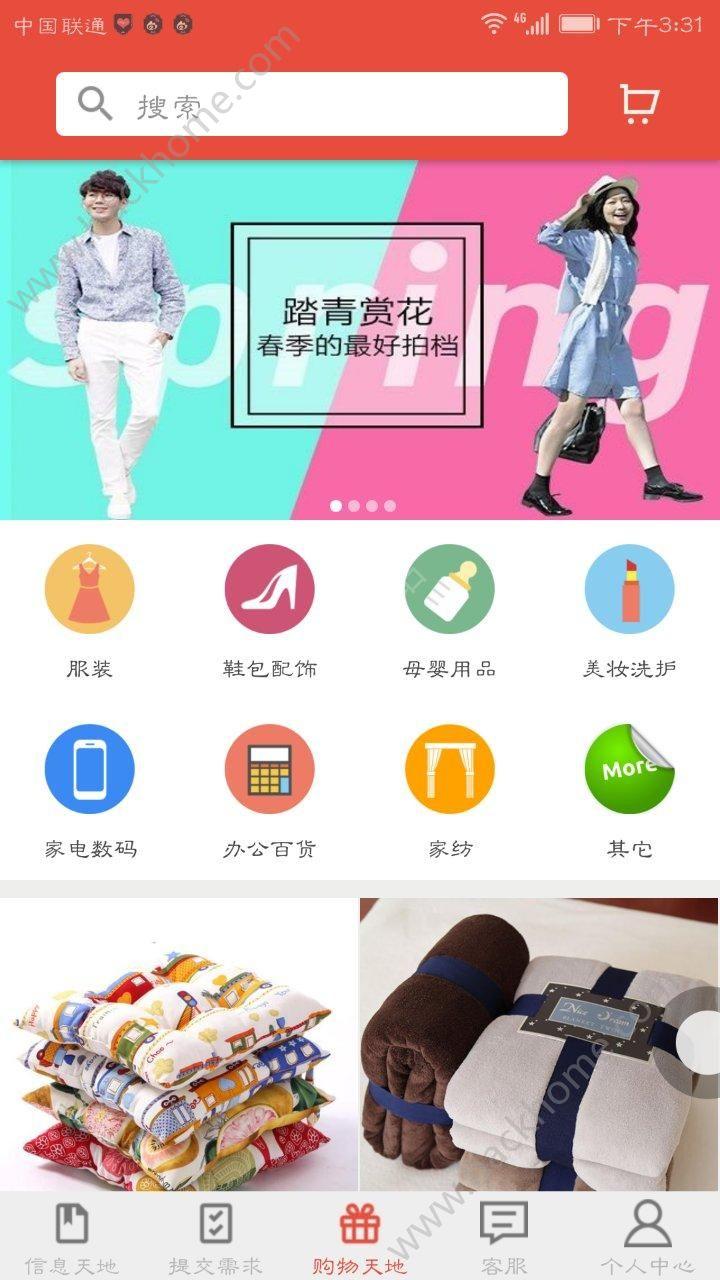 空间点赞大师软件app图3: