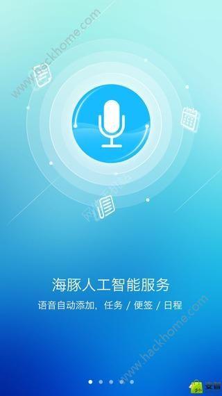 Idophin手机app图1: