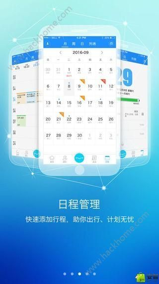 Idophin手机app图3: