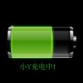 手机管理家app下载 v1.3.2