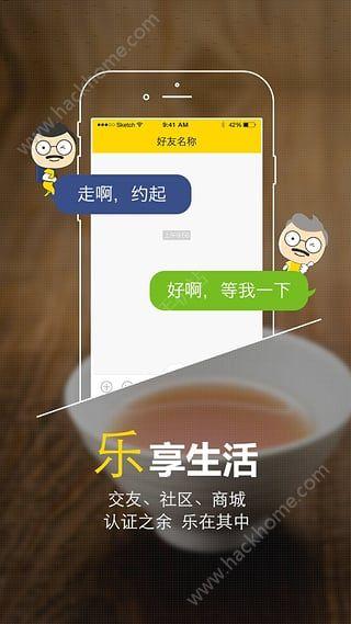 养老金身份认证官网app下载手机版图3: