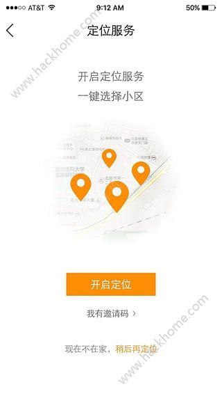 养老金身份认证官网app下载手机版图4: