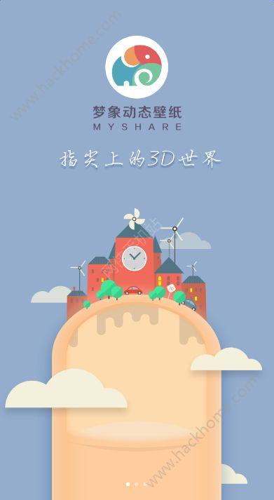 海贼王路飞和艾斯梦象动态壁纸app手机版下载图3: