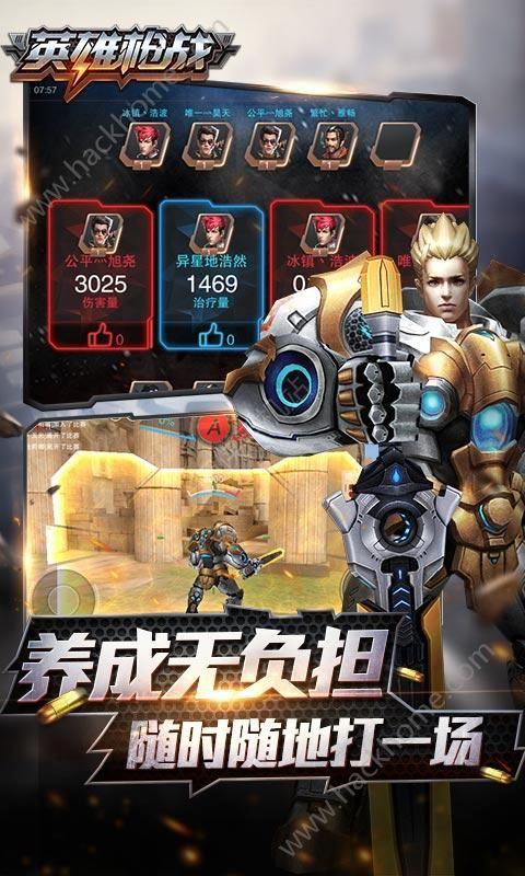 英雄枪战下载安装官网ios苹果最新版本版图5: