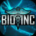 Bio Inc生化公司游戏安卓版 v2.905