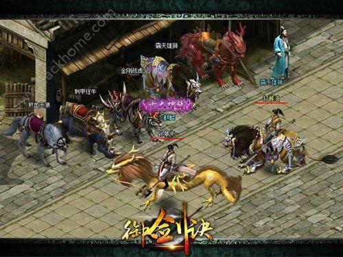 御剑诀官方手机游戏正式版图2: