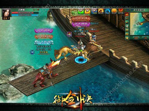 御剑诀官方手机游戏正式版图4: