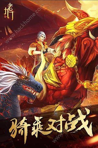 老九门手游官方网站下载图3: