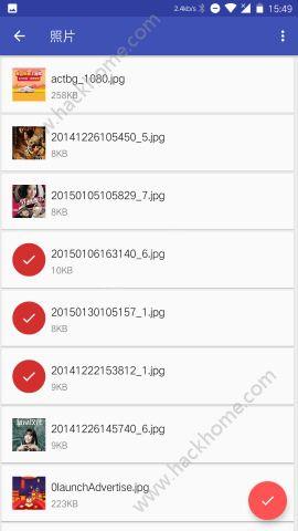 数据迁移工具app图5: