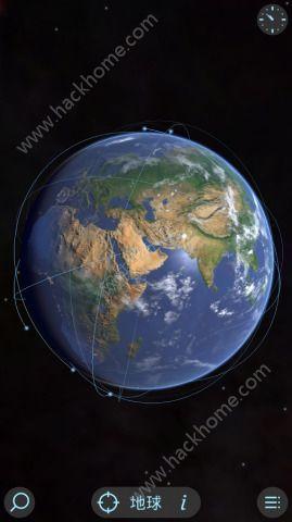 三维太阳系模型安卓app图1: