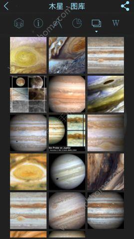 三维太阳系模型安卓app图3: