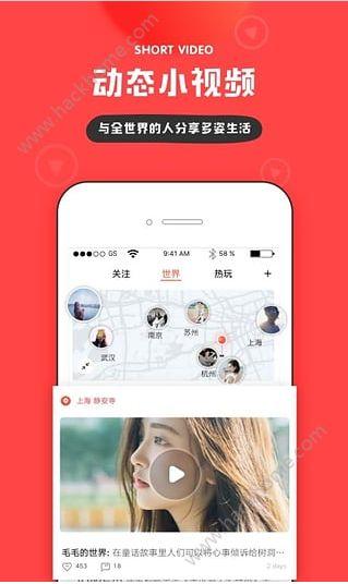 in滤镜软件下载app手机版图3: