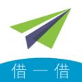 借一借贷款官网app下载手机版 v2.3.6