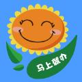 晋安政务服务app下载手机版 v2.0