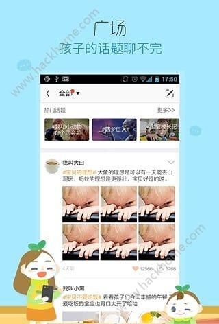 小蓓app下载手机版图1: