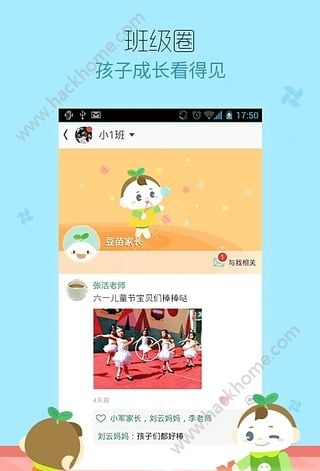 小蓓app下载手机版图3: