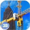 工程机械模拟无限金币中文破解版(Euro Construction Simulator) v1.01