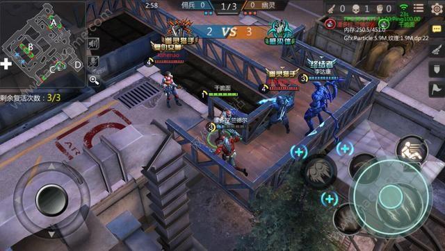 穿越火线X腾讯游戏IOS苹果官网下载(CFX)图1: