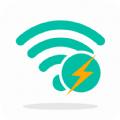 新版极速WiFi app