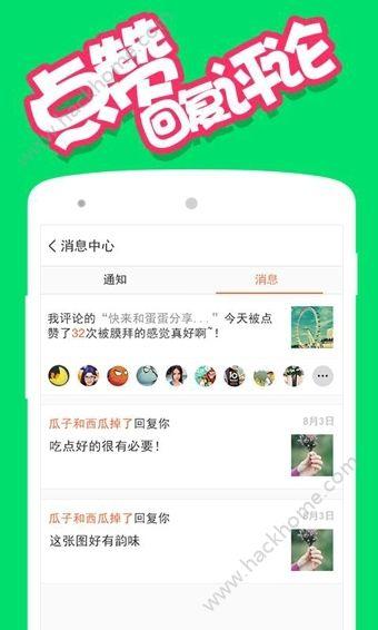 upupoo手机版app官网下载图1: