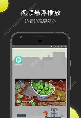 潜目影城官网手机版app下载图2: