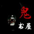百度鬼书屋小说app软件下载 v1.0