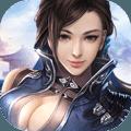 诛剑奇侠传手游官网正式版v1.1.6.0