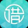 速贷借呗手机版app官方下载 v3.0.2