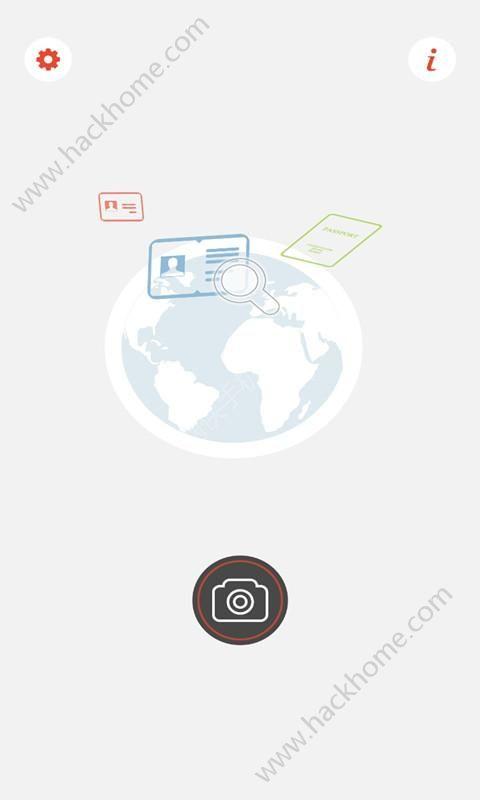中安证件识别软件app图1: