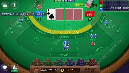 约友棋牌游戏手机版下载图2: