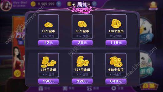 约友棋牌游戏手机版下载图3: