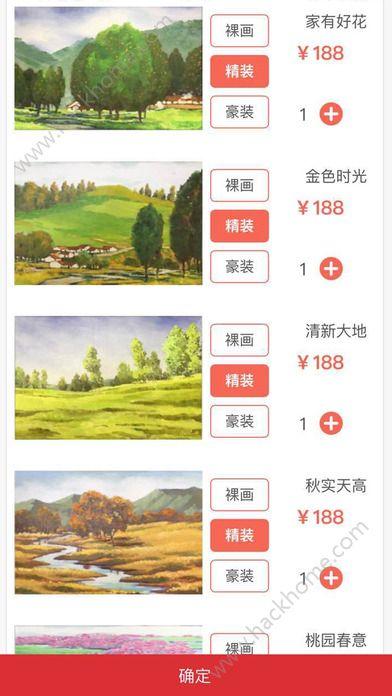 万国电商官网app下载手机版图2: