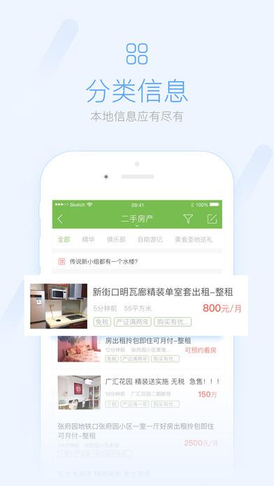 西乡网官网手机版app下载图1: