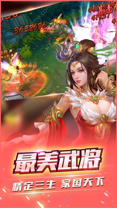 无双三国志PK版官网手机游戏图4: