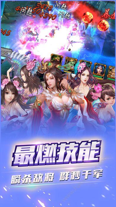 无双三国志PK版官网手机游戏图5: