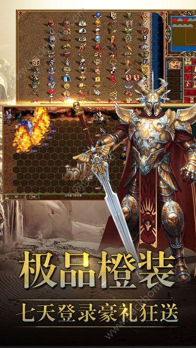 英雄之魔法无敌百度版下载安装最新版图5: