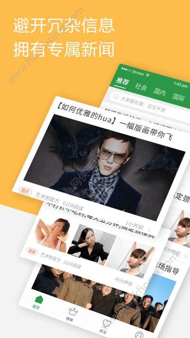 中青看点官方下载客户端app图2: