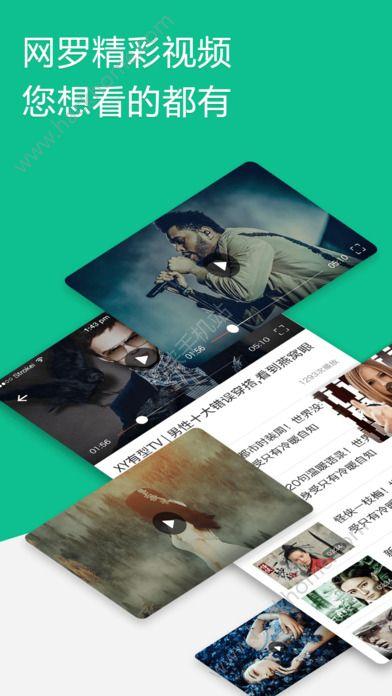 中青看点官方下载客户端app图3: