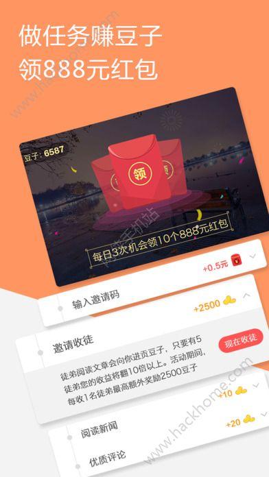 中青看点官方下载客户端app图4: