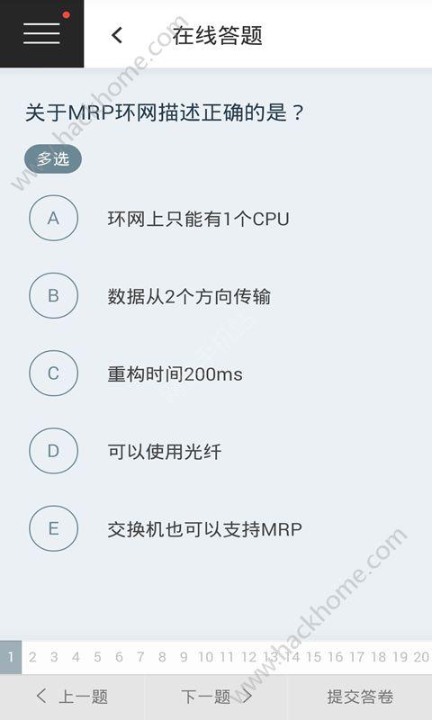 PROFINET通讯app手机版下载图3: