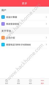 银企联通app官网下载图2: