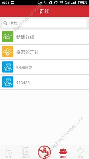 龙虾争霸手机版app下载图3: