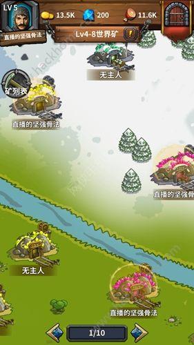永夜之役安卓下载正版手游图1: