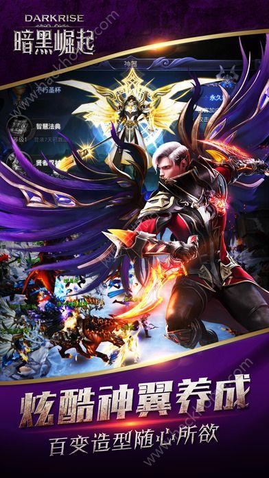 暗黑崛起百度版游戏下载图3: