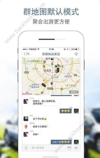 圈尔交友软件官网app下载手机版图2: