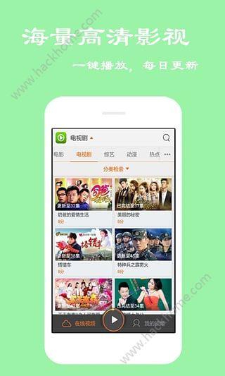 五色影院在线观看官网app下载手机版图1:
