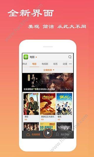 五色影院在线观看官网app下载手机版图3: