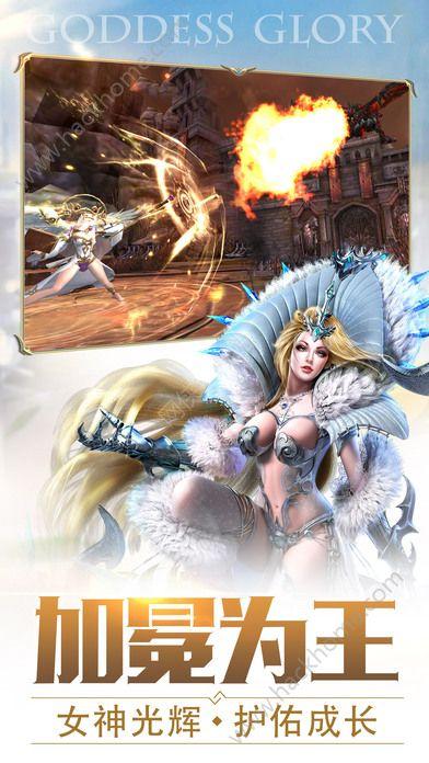 黑暗之光官网最新版游戏下载图2: