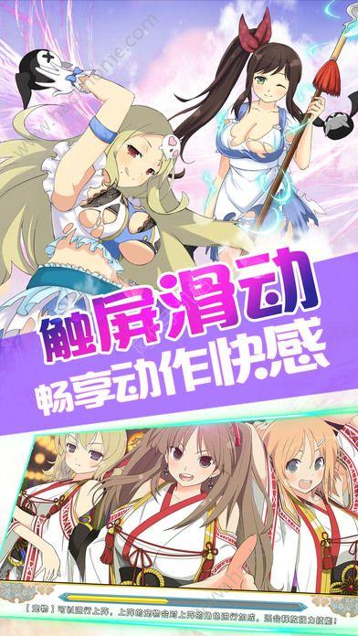 暴走崩坏学院官网正版最新手机游戏图5: