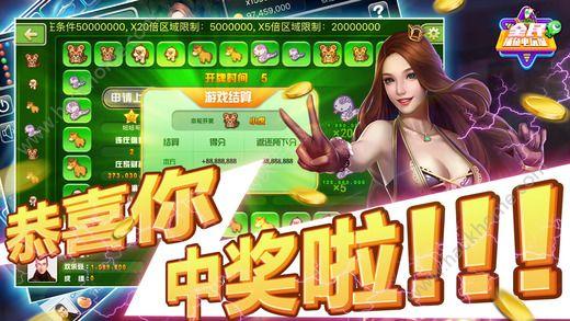 全民捕鱼电玩城游戏官方下载手机版图4: